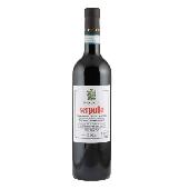 Fongoli Serpullo Montefalco Rosso - 12 Bottles - 2015