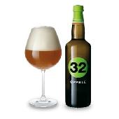 Oppale - 32 Via dei birrai