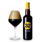 Nectar - 32 Via dei Birrai